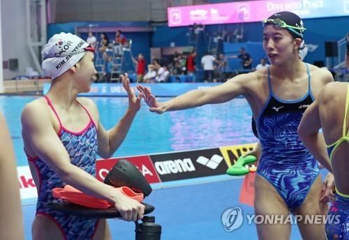 인사하는 김서영-오하시 유이