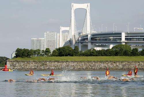 도쿄올림픽 오픈워터 경기장