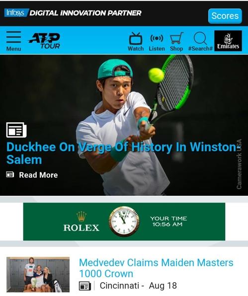 이덕희의 청각 장애 선수 최초 투어 승리 소식을 전한 ATP 투어 홈페이지.