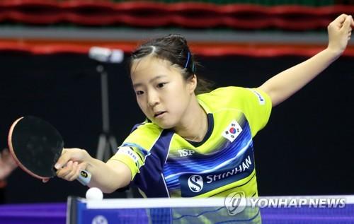 한국 여자탁구 차세대 에이스 재목인 신유빈의 경기 장면