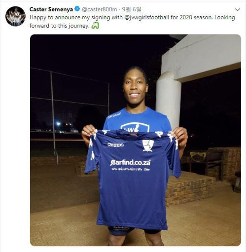 남아공 여자프로축구 JVW 입단 소식을 알린 세메냐