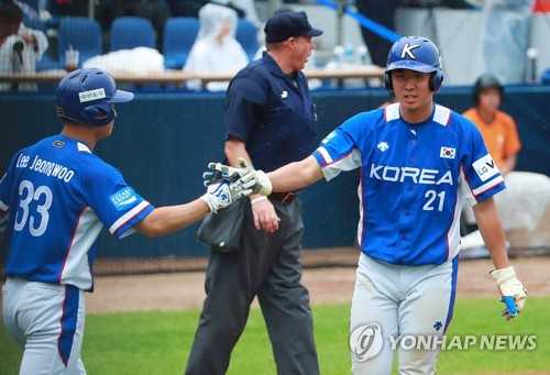 한국 다시 역전