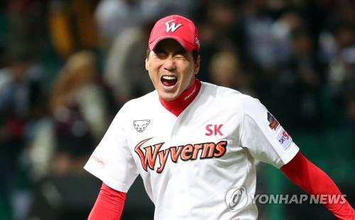 김광현, 메이저리그 진출 도전