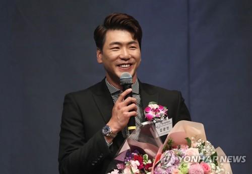SK 와이번스 김광현