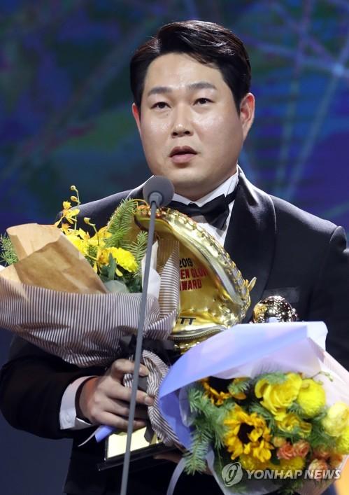양의지, KBO 골든글러브 포수 부문 수상