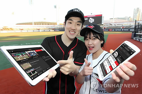kt wiz가 출시한 야구단 애플리케이션