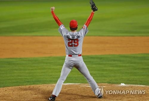 2018년 한국시리즈 우승 마지막 공을 던진 김광현