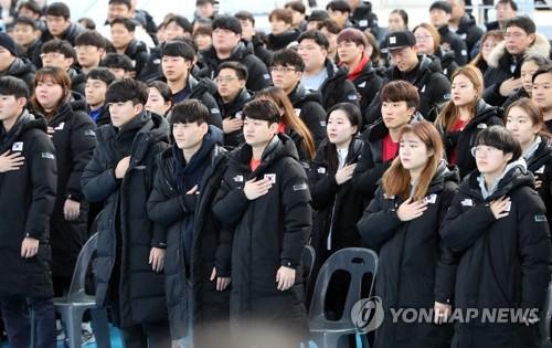 국기에 경례하는 국가대표 선수단