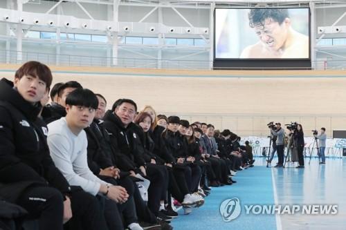 영상 시청하는 국가대표 선수단