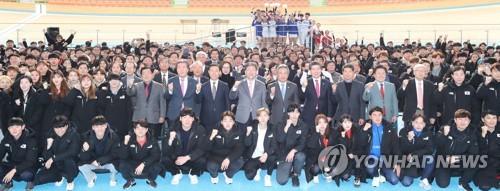 17일 충북 진천선수촌에서 열린 국가대표 훈련 개시식.