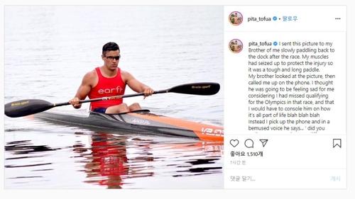 카약 선수로 변신한 피타 타우파토푸아.