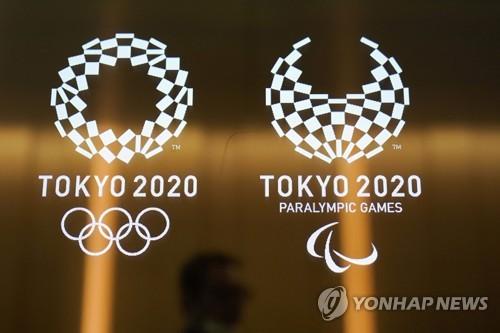도쿄올림픽·패럴림픽 엠블럼