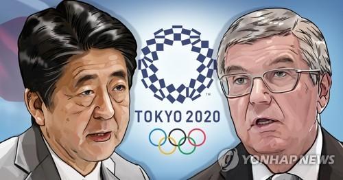 아베 총리 - 바흐 IOC 위원장 도쿄올림픽 논의 (PG)