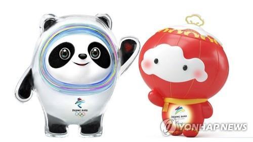 베이징동계올림픽·패럴림픽 마스코트 빙둔둔(氷墩墩.왼쪽)과 쉐룽룽(雪容融)
