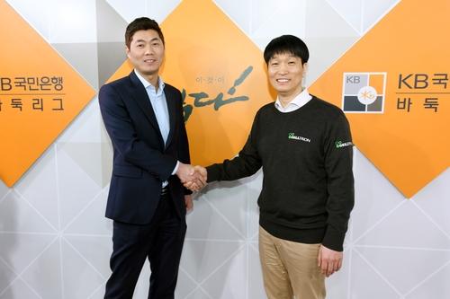 한종진(왼쪽) 기원 팀 감독과 백대현 극복 팀 감독