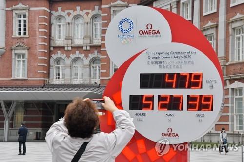 다시 돌아가는 도쿄올림픽 카운트다운 시계