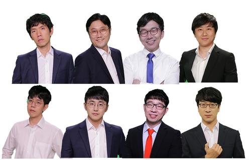 30-40대 대표 프로기사들