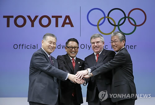 일본 도요타, 2015년 IOC와 10년간 후원 계약