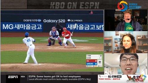연합뉴스 유지호 기자, ESPN 야구 중계 해설위원 참여