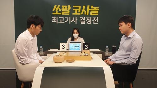 신진서(왼쪽)와 박정환(오른쪽)