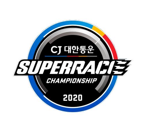 2020 CJ대한통운 슈퍼레이스 챔피언십 로고