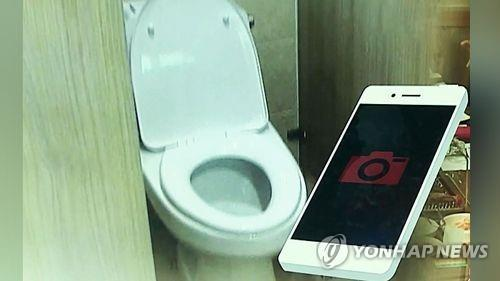 화장실 불법촬영(CG)