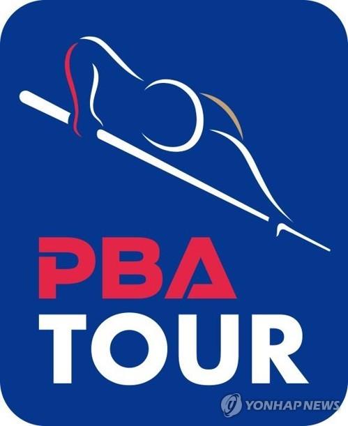 PBA 투어 로고
