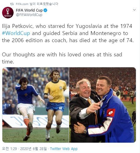 일리야 페트코비치 감독이 사망을 애도한 FIFA.