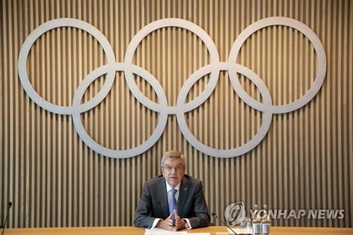 토마스 바흐 IOC 위원장