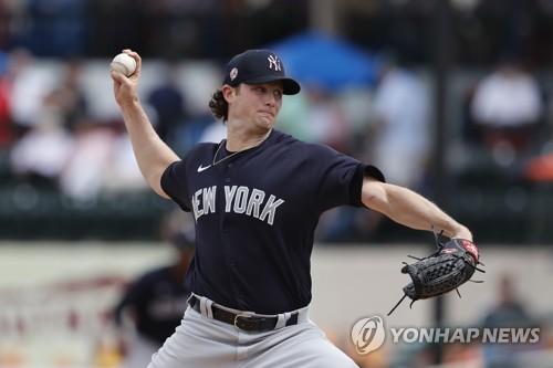 MLB 양키스 우완 투수 콜