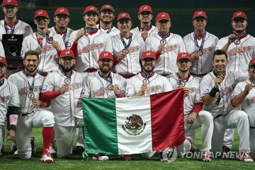 지난해 11월 프리미어12에서 동메달을 차지한 멕시코 야구 대표팀