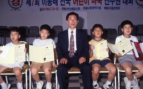1994년 7회 이붕배. 왼쪽부터 박영훈, 최원용,故김영성 선생. 맨오른쪽에 이용수.