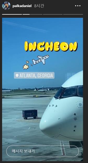 한국행 비행기에 오른 팔카