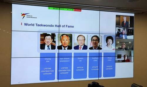 세계태권도연맹(WT) 명예의 전당 초대 헌액자들.