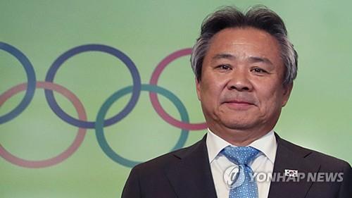 이기흥 체육회장, IOC 입성
