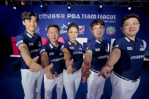 PBA 팀리그 1라운드 공동 1위 차지한 신한금융투자 선수단