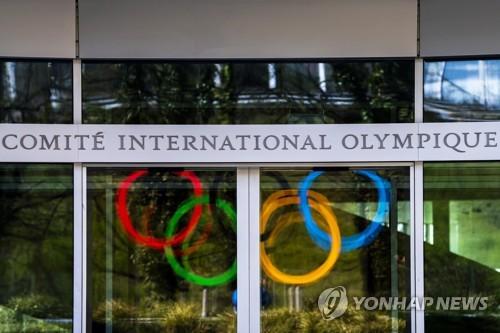 스위스 로잔에 위치한 IOC 본부
