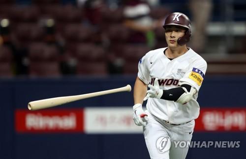 키움 김하성 '홈런이다!'