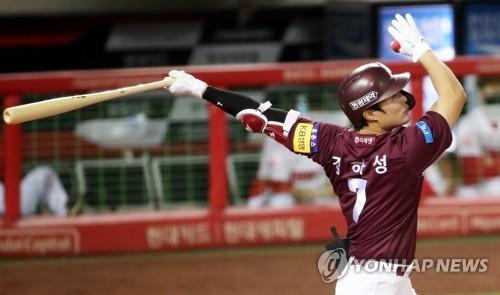 김하성의 호쾌한 스윙