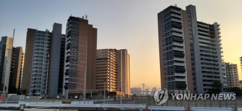 도쿄 올림픽선수촌 아파트