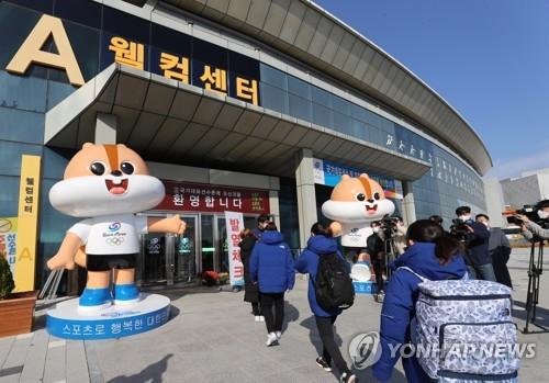 8개월 만에 문 연 진천선수촌