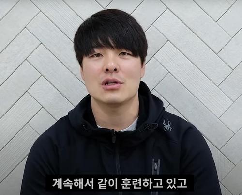 민병헌, 팬들에게 영상 메시지