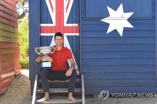 호주오픈 우승자 노바크 조코비치