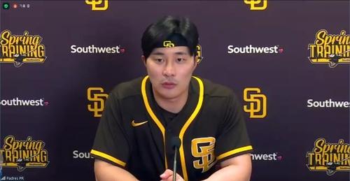화상 인터뷰하는 김하성
