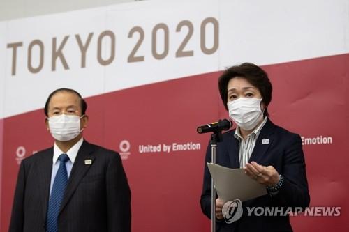 기자회견하는 하시모토 도쿄올림픽 조직위 회장
