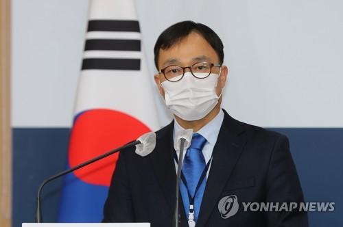 최영삼 외교부 대변인