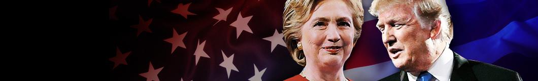 2016 미국 대선