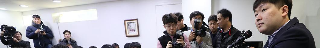 신재민 전 기재부 사무관 폭로