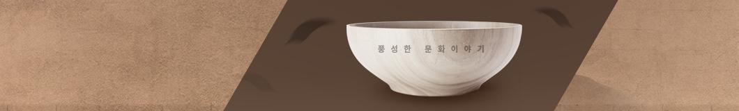 강혜란의 사소한 발견