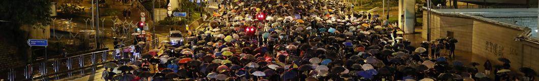 홍콩 반중시위 격화